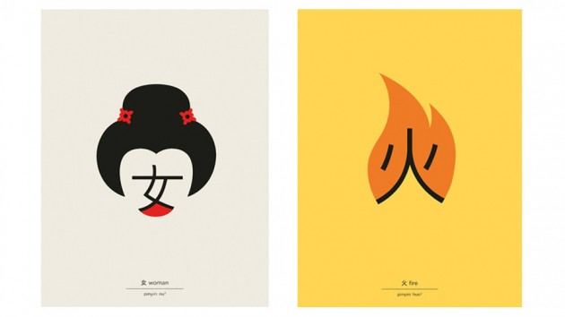 Paul-Smith-Chineasy-01-630x354