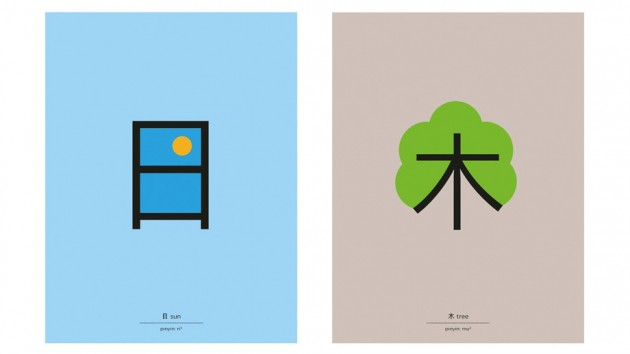 Paul-Smith-Chineasy-02-630x354