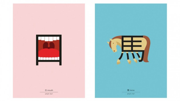 Paul-Smith-Chineasy-03-630x354